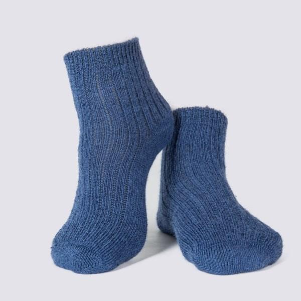 Pour commander vos socquettes, connectez-vous sur ferme-mohair.com